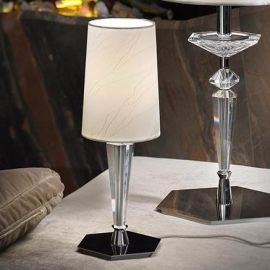 Incomparable Small Table Lamp